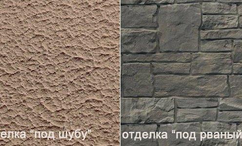 Каменная штукатурка под шубу и